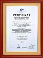 2002通过OHSAS18001环安卫认证