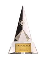 2002台湾精品杰出推广奖