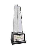 2009台湾优良品牌奖荣获经济部国贸局2009年台湾优良品牌奖