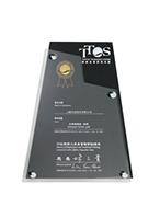 2012TTQS台湾训练质量评鉴企业机构版金牌奖